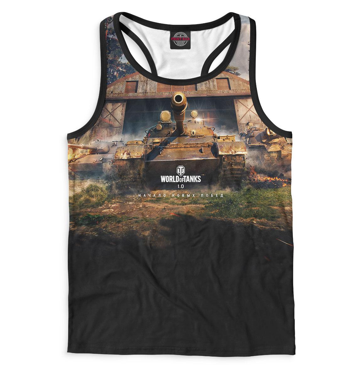 Майка борцовка мужская World of Tanks (8310)