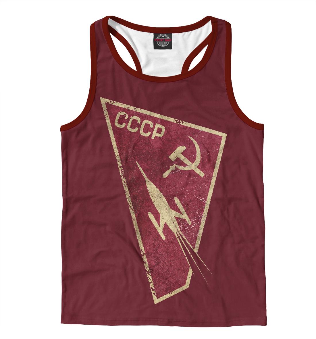 Майка борцовка мужская СССР (454)