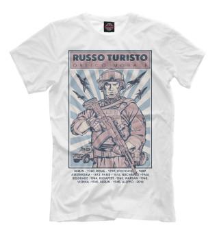 Футболка мужская Руссо туристо (4324)