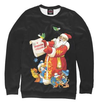 Свитшот для мальчиков Дед Мороз (9731)