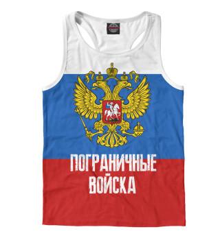 Майка борцовка мужская Пограничные войска (3003)