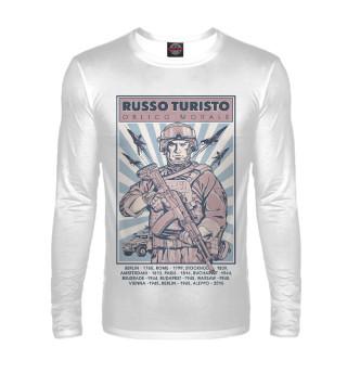 Лонгслив  мужской Руссо туристо (3400)