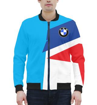 Бомбер мужский BMW (8573)